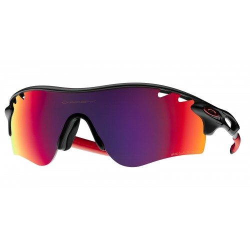 Γυαλια ηλιου Oakley 9181 918123 38 RadarLock Path, polarized